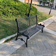 營口休閑座椅及公園椅加工廠