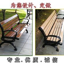 吉林公园椅加工厂