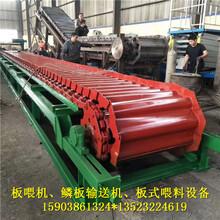 板式喂料机水泥熟料石灰石专用给料机铸件链板机焦炭输送机图片