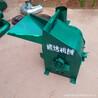 自动进料草料粉碎机