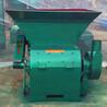 家用五谷杂粮草粉机小型饲料粉碎机
