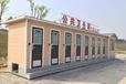 河北城區街道生態環保流動公廁