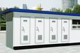 河北園林景區智能節水型移動廁所