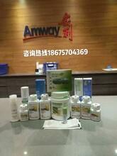 四會安利產品哪里有雅姿男仕平衡保濕潔面乳安利會員卡申請圖片
