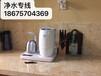 深圳寶安Amway安利凈水器凈水器濾芯更換安利云購
