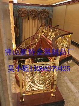 福建家庭楼梯护栏铝艺楼梯价格铝艺雕花款式定做价