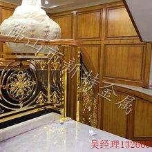 独特凤尾花雕铝艺楼梯K金铝艺楼梯装饰效果图片图片