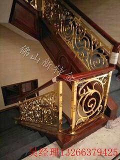岳阳小区庭院铝艺护栏铝雕花护栏镜面K金优质订做图片5