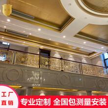 厦门铜雕刻楼梯护栏金色铜栏杆护栏耐看优游娱乐平台zhuce登陆首页用图片