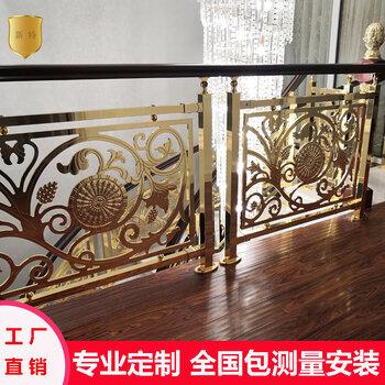 益阳纯铜楼梯护栏优势家用酒店铜楼梯扶手装饰图片