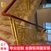 南平家装铜楼梯铜铝欧式楼梯扶手安装工程