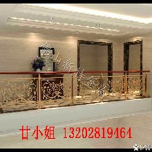 铝艺各式各样的楼梯栏杆色彩缤纷的楼梯栏杆效果图图片