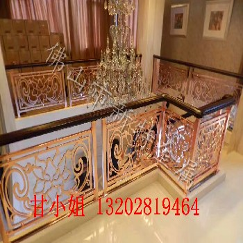 铝艺浮雕楼梯扶手设计出专属个性化的楼梯护栏方案