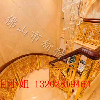 铝板雕刻楼梯栏杆有着时尚感的艺术品高清大图