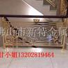 铜板实心雕刻护栏艺术楼梯铜艺雕花护栏订做