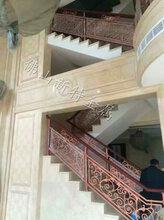 古希腊风格铝艺楼梯护栏玫瑰金雕花护栏图片