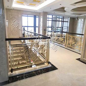 多种颜色搭配的铝艺护栏款式新颖的铝艺楼梯护栏