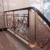 艺术楼梯铝合金护栏