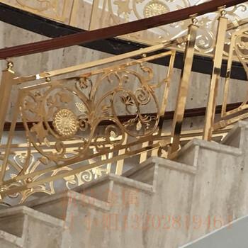 复古与现代的结合只有铝板雕刻艺术雕花楼梯护栏才能做到