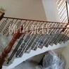 铝合金楼梯护栏