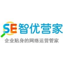 网站优化案例:长沙市德匠装饰工程有限公司