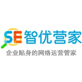 湖南群智信息科技有限公司