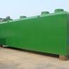 廠家直銷地埋式一體化污水處理設備歡迎訂購