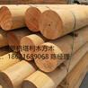 格木和印加木价格