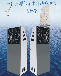 上海安檢設備-主動吸收式易燃易爆油氣體危險品監測裝置-安危儀