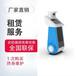 廣東東莞熱成像測溫廣告機器人一體機出租銷售