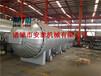 胶辊硫化罐-安泰机械专业硫化罐—直接蒸汽硫化罐、电蒸汽硫化罐