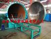 木材染色罐—安泰機械專業生產木材加工處理設備—木材染色脫脂