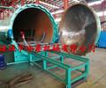 木材染色罐—安泰机械专业生产木材加工处理设备—木材染色脱脂
