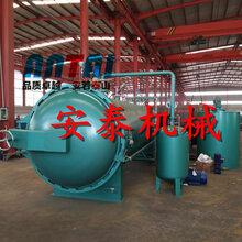 竹木炭化爐-安泰大型木材炭化爐生產供應商-木材浸漬罐、木材蒸煮罐圖片