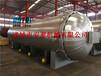 间接加热硫化罐_安泰机械各类压力容器专业制造商_胶辊、胶鞋、胶管硫化罐