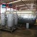 诸城安泰机械AT-1740胶鞋硫化罐胶辊硫化罐价格胶管硫化罐使用范围