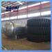 安泰AT-1200胶管硫化罐生产厂家—直接蒸汽硫化罐供应商