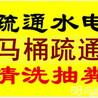 汉阳琴台下水道疏通市政管道清淤