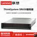 联想SR650报价-成都联想服务器代理商-通用型2U服务器