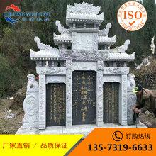 厂家供应1325立体石材雕刻机批发有需要的话请联系