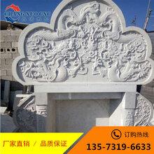 济南雕刻机生产厂家供应1325立体石材雕刻机哪家好