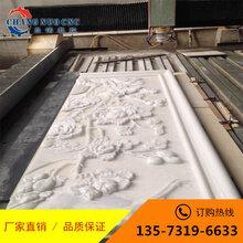 济南厂家供应1325立体石材雕刻机批发出售价格公道