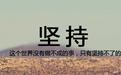 南京徐州揚州五年制專轉本報考院校