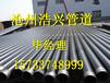 3pe防腐钢管供应报价安徽