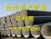 8710防腐钢管供应报价江西