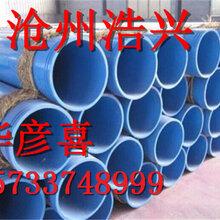 优质环氧粉末防腐钢管行情海南海南省直辖图片