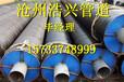 钢套钢保温钢管价格重庆