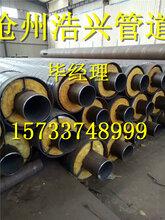 钢套钢保温钢管供应报价广东图片