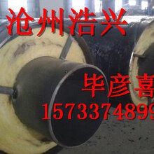 鋼套鋼保溫鋼管誠信廠家安徽圖片