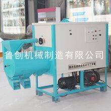 小型玉米脱皮制渣机家用玉米渣加工机械设备